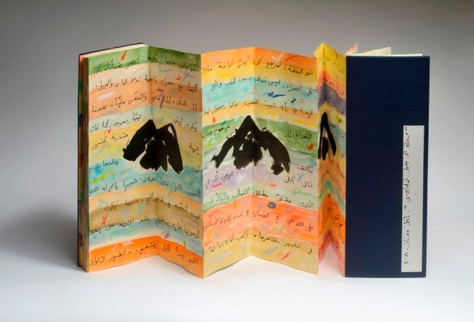 etel-adnan-voyage-au-mont-tamalpais-2008-aquarelle-et-encre-sur-papier-galerie-claude-lemand-paris
