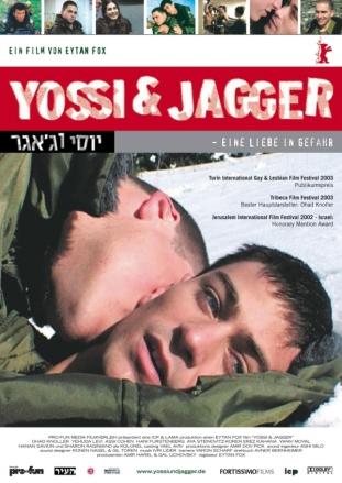yossi-et-jagger-eytan-fox