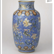 Vase polychrome - © China Online Museum