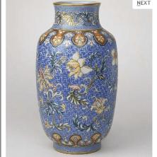Vase polychrome - © China Online Museum