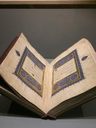 Pentateuque, début de l'Exode, copié par Girgis Abi al-Mufaddal, Egypte, 1353. Manuscrit enluminé, BnF arabe 12