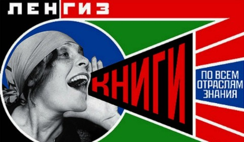 84535_alexandre-rodtchenko