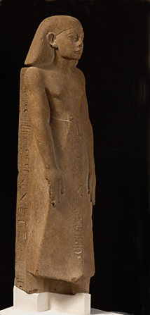 Amenemhatânkh
