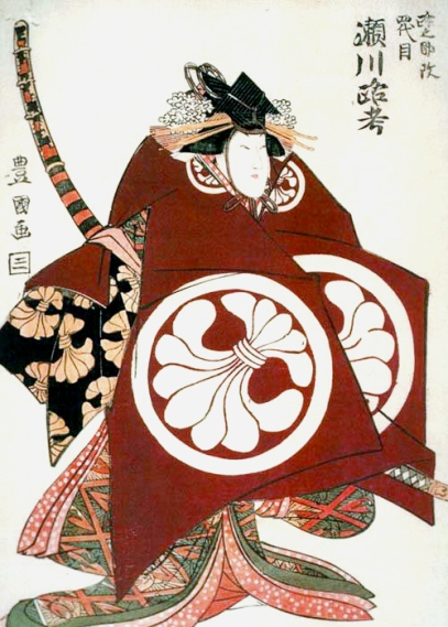 Rokō_Segawa_VI_as_Tomoe-gozen