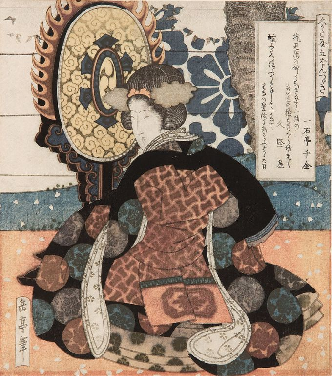 Yashima_Gakutei_-_A_woman_playing_a_large_suspended_drum_(tsuridaiko)_A_set_of_five_prints_for_the_Hisakataya_poetry_c..._-_Google_Art_Project