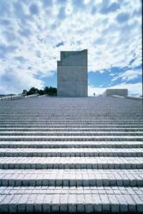 Musée historique de Chikatsu-Asuka, 1994 © Photo : Shinkenchiku-sha