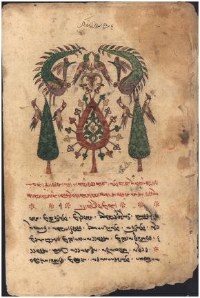 manuscript-2.jpg