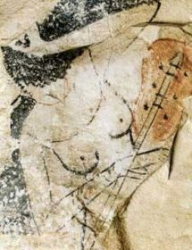 OSTRACON DANSEUSE