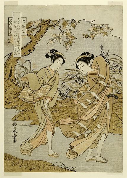 Katsugawa_Shunsho