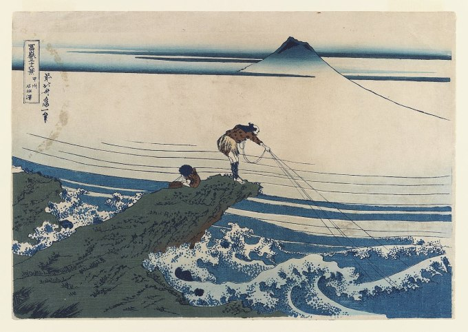 _wikipedia_commons_thumb_4_46_Brooklyn_Museum_-_Kajikazawa_in_Kai_Province_-_Katsushika_Hokusai.jpg_1280px-Brooklyn_Museum_-_Kajikazawa_in_Kai_Province_-_Katsushika_Hokusai